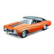 Chevrolet Chevelle SS454 Sport Coupe (1971) 1:18 Special Edition