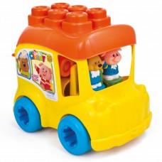 Balde Clemmy autocarro escolar